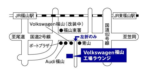 vw_fukuyama_karitenpo