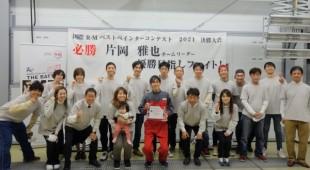 【世界大会へ】片岡雅也 「第13回国際R-Mベストペインターコンテスト日本大会」において日本代表選抜。