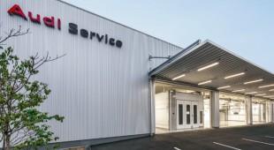 【制度導入後初】中央自動車板金工業所 Audi / VW認定板金塗装工場として認定。